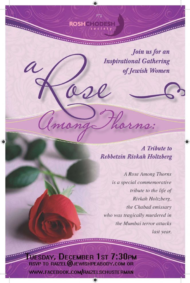 RCS-Postcard---A-Rose-Among.jpg